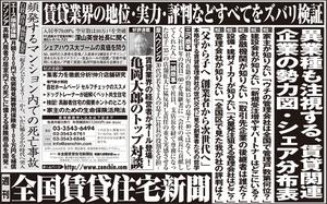 nikkei201009.jpg