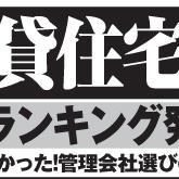 スポーツニッポンに広告が掲載されています。