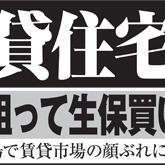 スポーツ報知・道新スポーツ・西日本スポーツに広告が掲載されています。