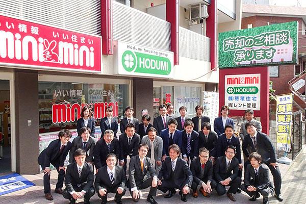 企業研究_P3_hosei.jpg