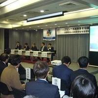 IT・シェアリング推進事業者協議会が発足