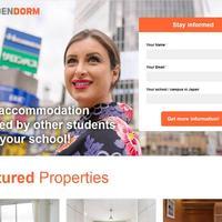 留学生向け物件情報サイト開設