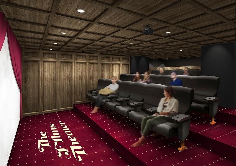 映画館付きのコミュニティ賃貸