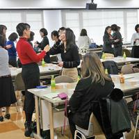 女性応援セミナー開催