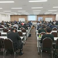 一般財団法人日本不動産コミュニティー(J-REC)  2018年の活動報告会