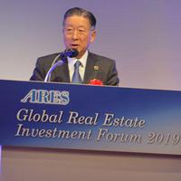 国際不動産投資フォーラムに1200人