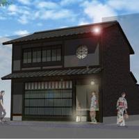 京町家を宿泊施設に再生