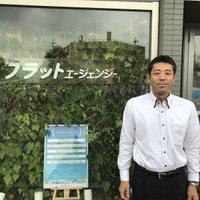 企業研究vol.021 吉田 創一 社長