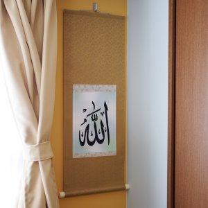 ムスリム専用の民泊運営を開始