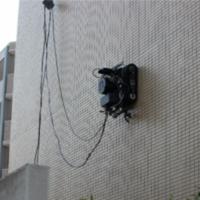 『ロボット外壁点検システム』開発