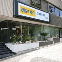 近鉄不動産、名古屋で3店舗目の仲介店舗開設