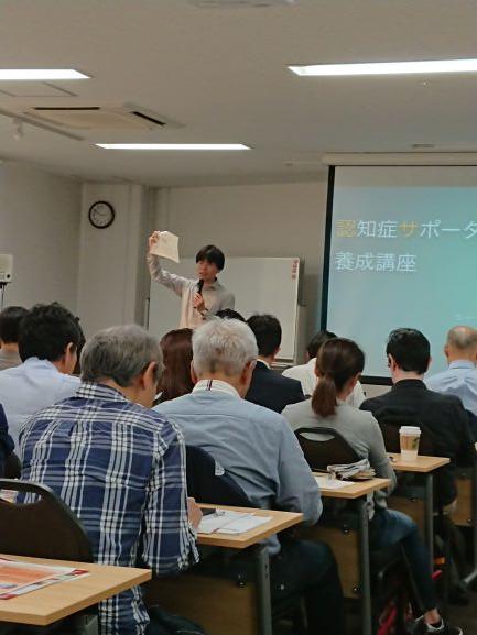 認知症サポーター養成講座に70人参加
