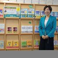 企業研究vol.034 曽根恵子 社長