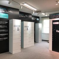 金沢にショールーム開設