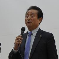 愛知県宅地建物取引業協会、セミナー実施