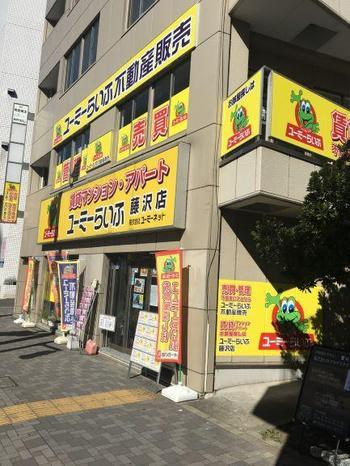 ユーミーネットが運営する藤沢店。同社はIT重説に積極的に取り組んでいる。