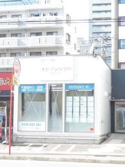 2019年10月にオープンした『東戸塚』店