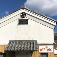 奈良県、空き店舗を交流スペースに改修