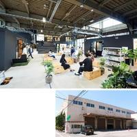 See Visions、倉庫再生で地域活性化