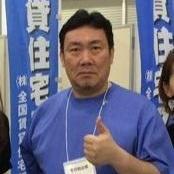 受注増で札幌市に本社移転