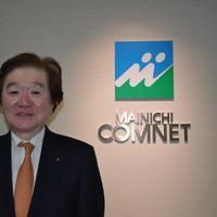 企業研究vol.050 毎日コムネット 伊藤守社長 (68)