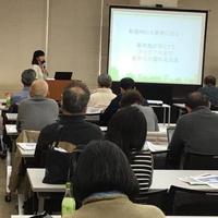 NPO湘南活性、敏腕家主の賃貸経営術を講演