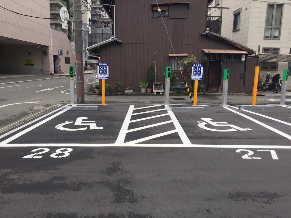 リープリング、駐車場に優先スペース