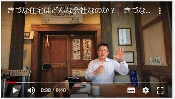 YouTubeチャンネル『川越の夫婦の不動産きづな住宅』