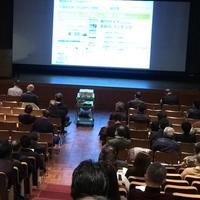 兵庫県宅地建物取引業協会、商機拡大セミナー開催