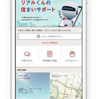 三菱地所リアルエステートサービス、入居者専用アプリを開発