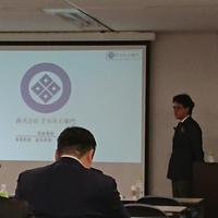 東京アプレイザル、事業承継で親族と経営権争いした地主
