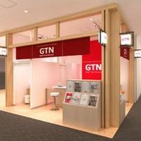 グローバルトラストネットワークスが羽田空港直結店開設
