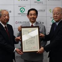 大阪府住宅供給公社、大学・医療法人と連携