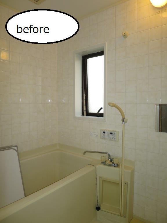 ALPHAN、高級感ある浴室に改修