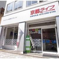 京都ライフ、店舗増員で成約伸ばす