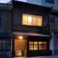 京都市、新築京町家の指針制定
