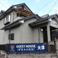 日本プロパティシステムズ、滋賀県の古民家、宿泊施設に