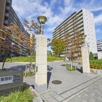 大阪府住宅供給公社、公社賃貸住宅の愛称決定