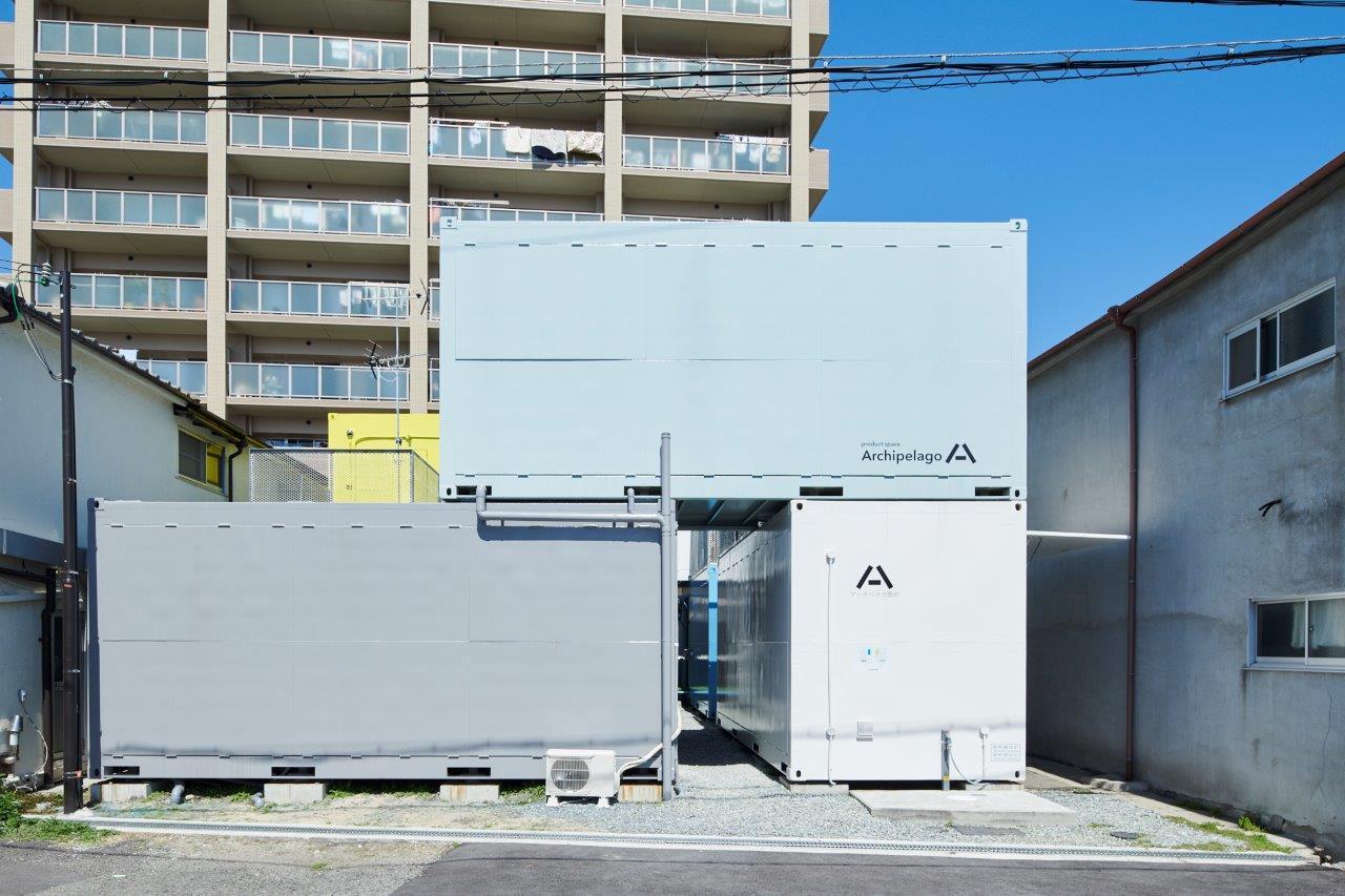 センター 情報 平和 住宅