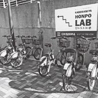 UR都市機構西日本支社、団地内にシェアサイクル