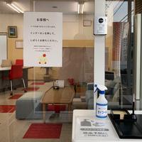【すぐできる感染対策】仲介店舗や家主ができる新型コロナ感染対策を紹介