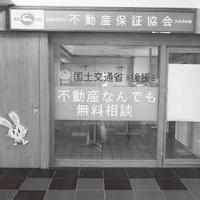 全日大阪、相談受付業務を自動化