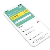 スマサポ、入居者管理アプリ利便性向上