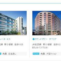 喜正産業、仲介会社向けサイトで入居率99%