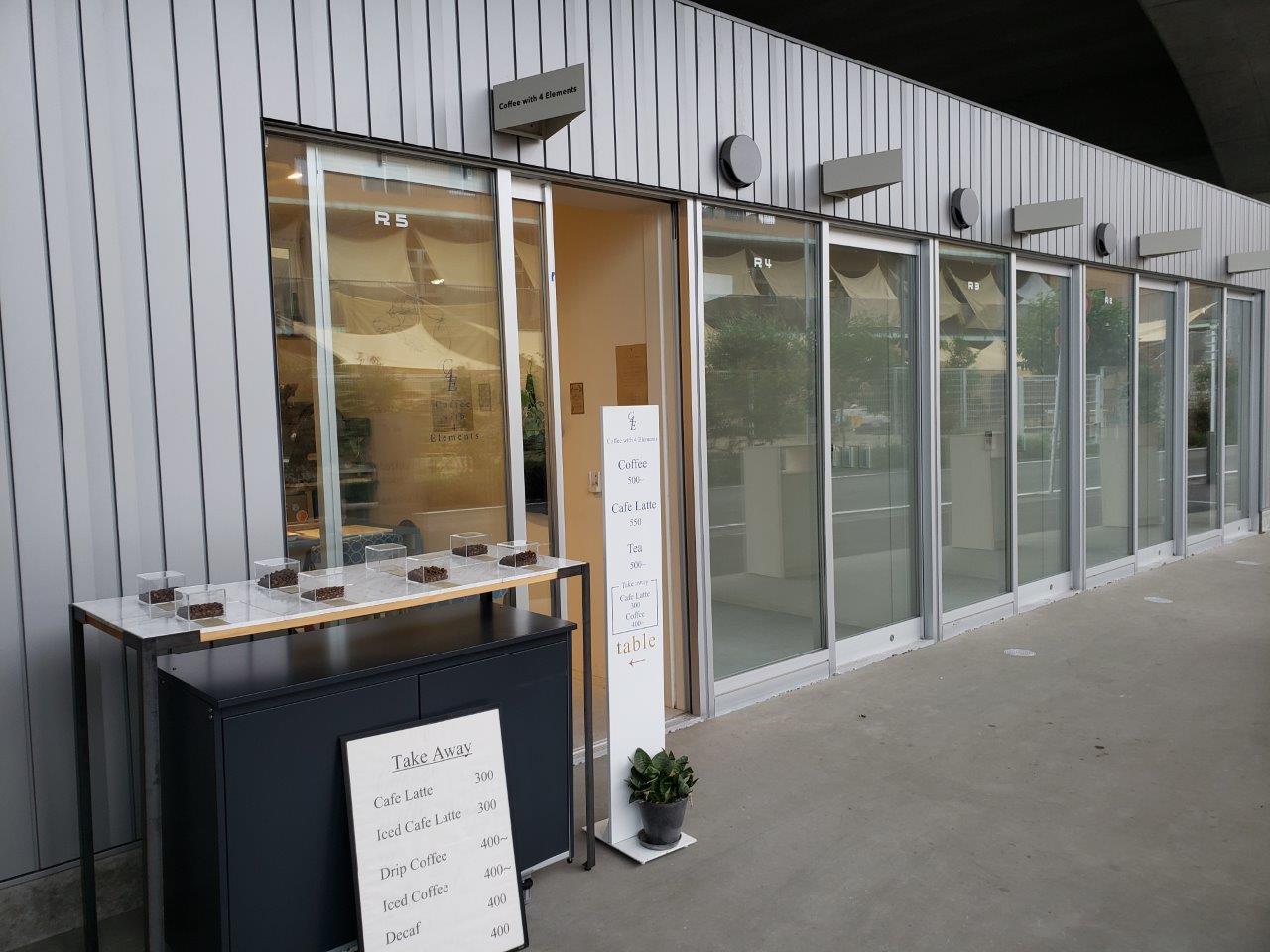 タウンキッチン、都内の「狭小店舗」が人気