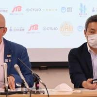 大阪観光局、民泊の新たな運営指針制定