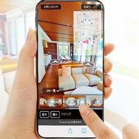 AR、VRでセンチュリー21と提携