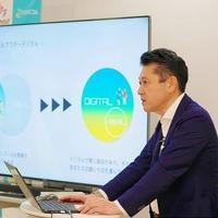 ハウスコム、ネット上で経営計画説明会