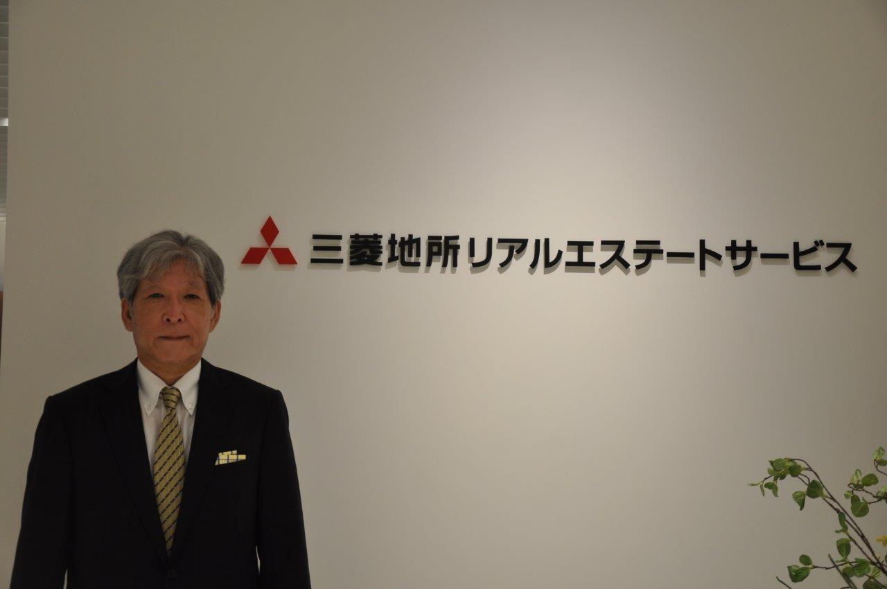 企業研究vol.068 三菱地所リアルエステートサービス 湯浅 哲生 社長