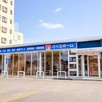 さくらホーム、金沢市内に新店舗開設